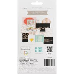 Project 52 Rad Project Life Specialty Foil Card Pack 12 pkg - 2