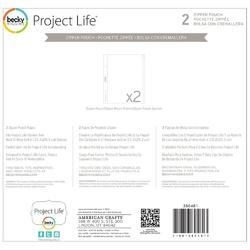 Project Life Zipper Pockets - 2