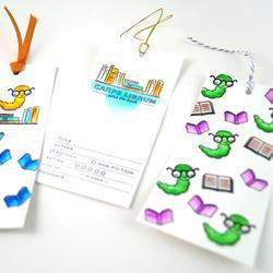 "Bibliophile  Clear Stamp Set 4""x6"" - 3"